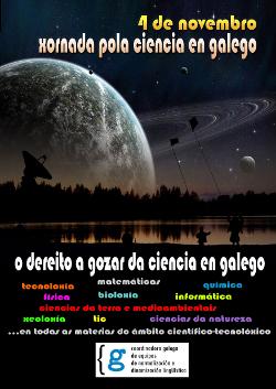 cartaz_cienciaengalego_CGENDL_h353