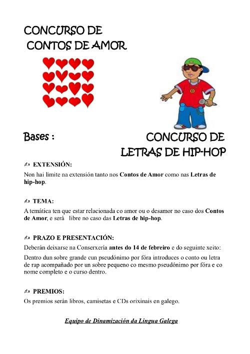 cartaz_amor-hiphop_2012