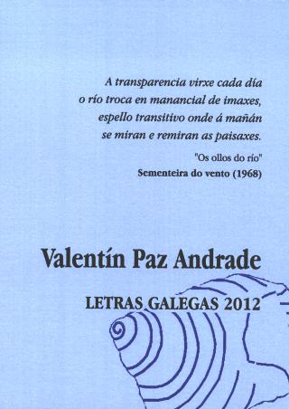 caderninho2012_portada_320